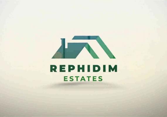 Rephidim Virtual Tour